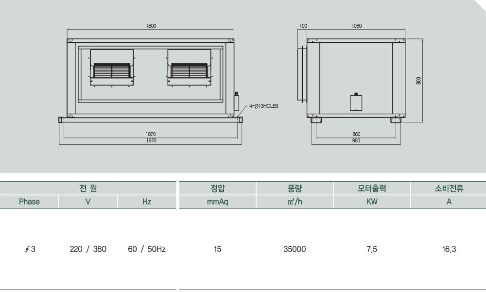 ASHF-35000 (belt)