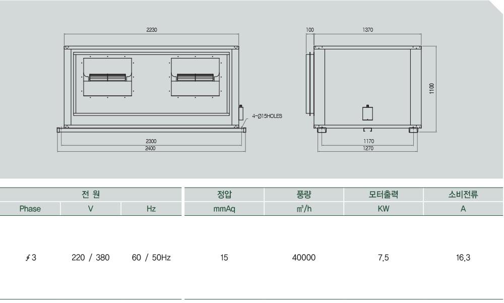 ASHF-40000 (belt)