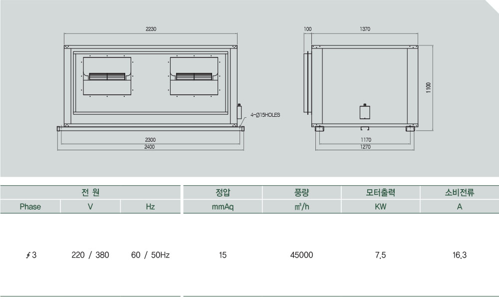 ASHF-45000 (belt)
