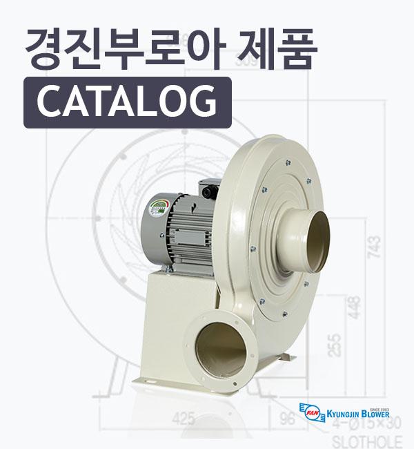 catalog-ko